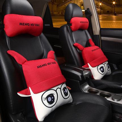 汽车抱枕四件套枕头一对车用可爱靠垫车内卡通车上车载腰靠车靠枕