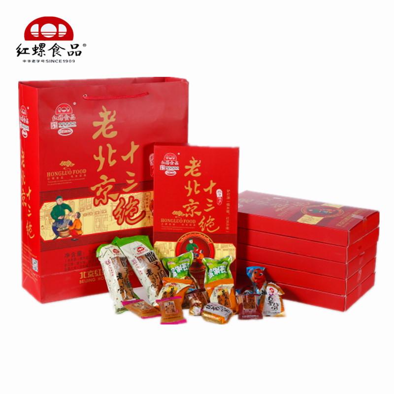 Бесплатная доставка по китаю [北京特产] красный [螺食品1280g十三绝精美礼盒礼袋] для отдыха [糕点果干小吃]