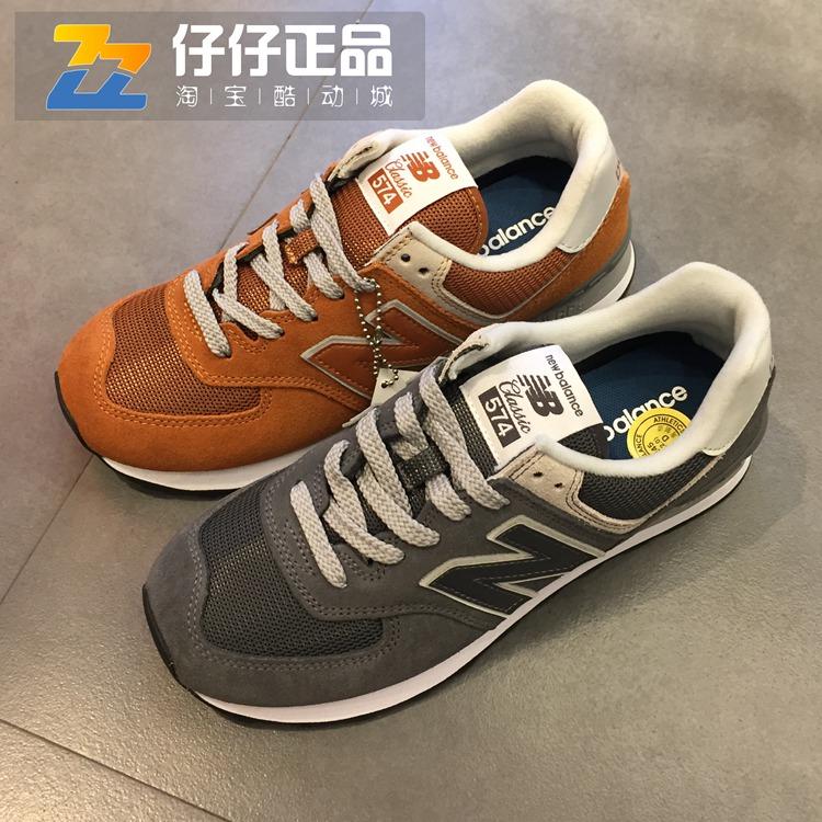 热销44件五折促销NEW BALANCE/NB鞋18新款574系列复古男女情侣鞋ML574EPH/