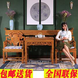 实木中堂六件套四件套农村堂屋家用家具条案 新中式八仙桌供桌