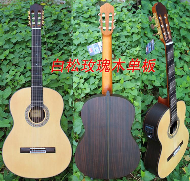 实拍正品枪炮玫瑰Guns Rose单板古典吉他,全新39寸古典电箱吉他