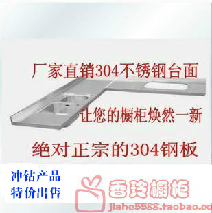 Пекин старый протектор сделанный на заказ сделать заменять 304 нержавеющей стали столовая гора чистый кварц общий шкаф кухня кабинет