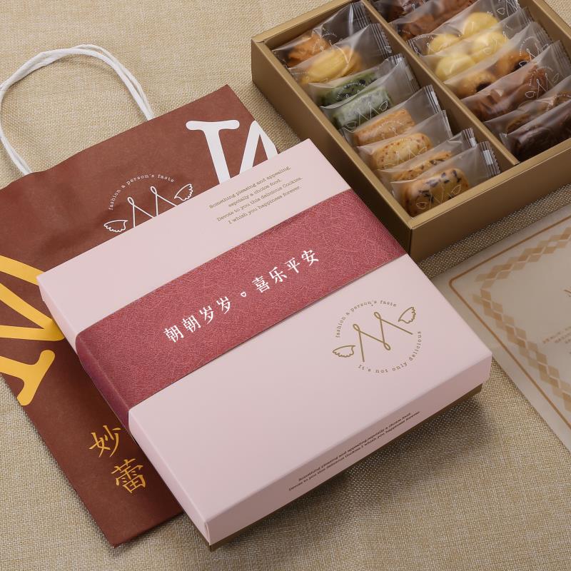 曲奇饼干礼盒装网红零食高颜值休闲食品小甜品好吃的大礼包送女友