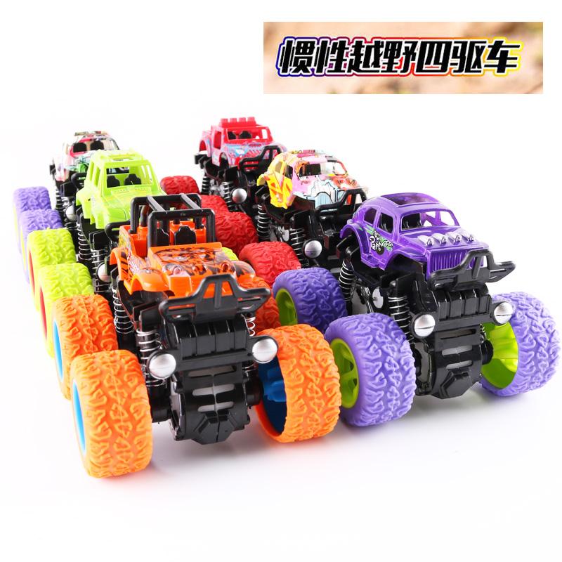 Игрушки для мальчиков Артикул 597739658225
