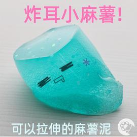 预售:新品猫袖炸耳小麻薯可以拉伸史莱姆盲盒起泡胶女生礼物