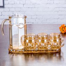 杯具套裝 金色玻璃杯整套涼壺 家用歐式 簡約客廳水杯套裝 杯子套裝
