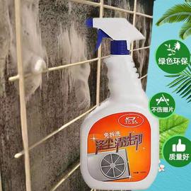 洗空调室外机清洗剂去油污空调清洗剂家用外机主机涤尘翅片清洁剂