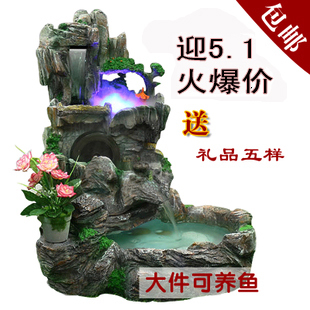Water fountains rockery rockery Lucky auspicious feng shui crafts supplies home furnishings feng shui fountain round