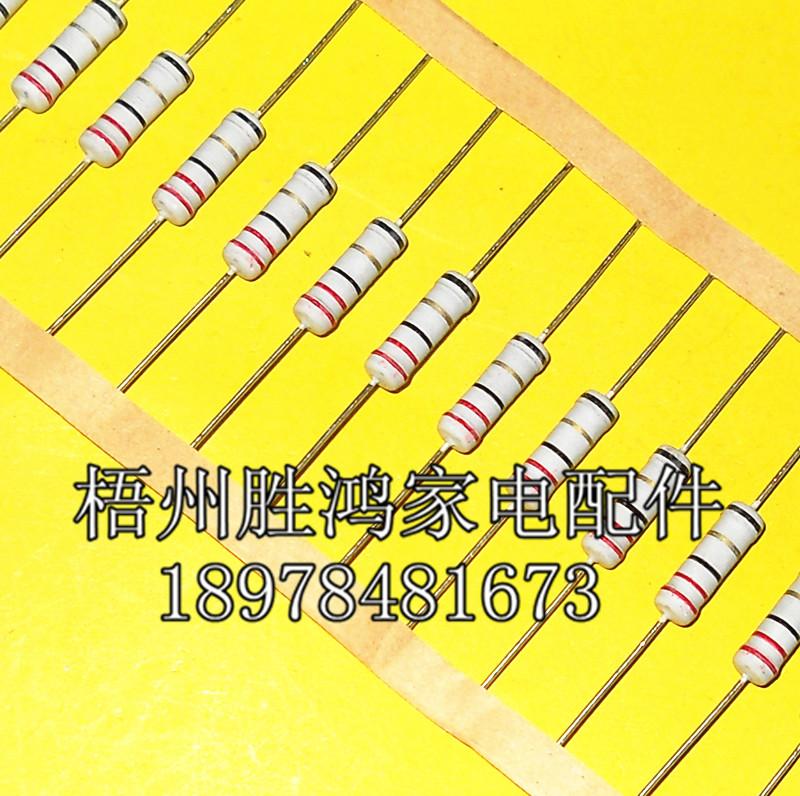 2W Релейный резистор с токовым резистором / индукционный блок питания для струйной печи 22 Евро 47 Евро 51 Евро Резистор с токовым сопротивлением тока