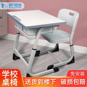 高中小学生学校教室课桌椅辅导班家用培训桌套装儿童学习桌写字桌