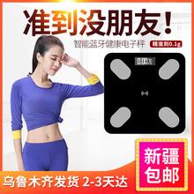 新疆では、電子計量スケールを出荷し、正確な体脂肪スケールの世帯インテリジェント充電寮少なから脂肪