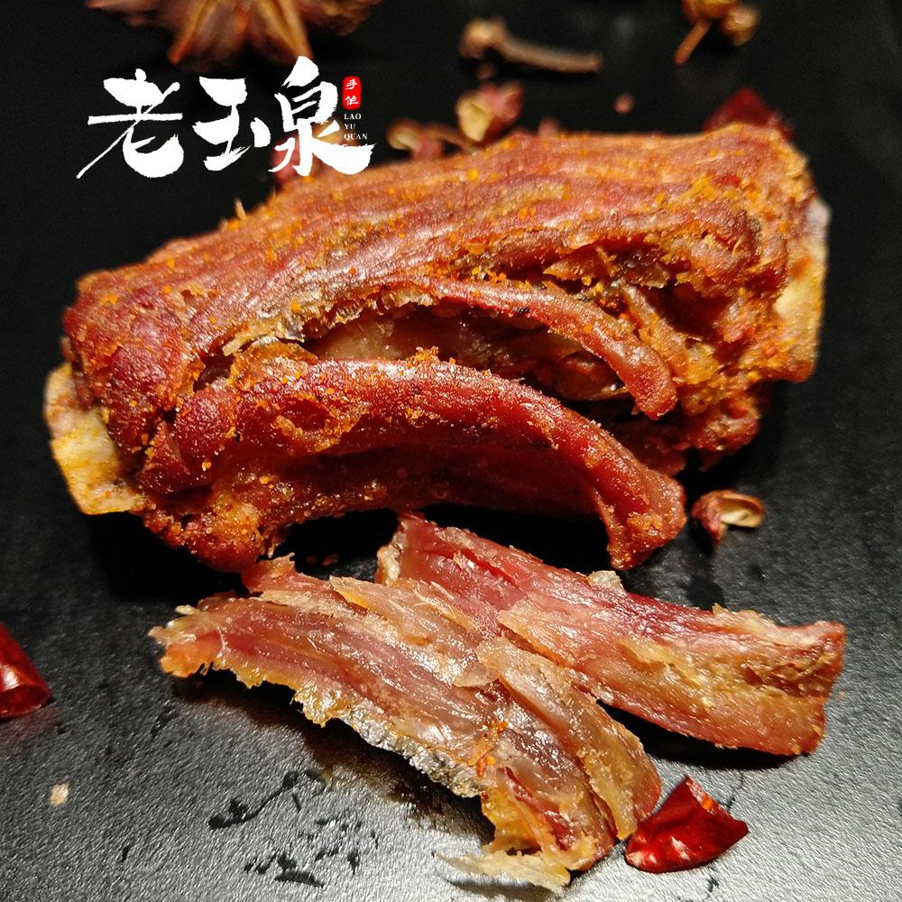 三明椒盐干鸭脖子油炸手撕福建特产休闲食品零食小吃礼老玉泉熏味