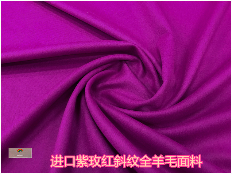 Imported thickened purple rose red dark twill all wool fabric suit coat coat dress pants fabric