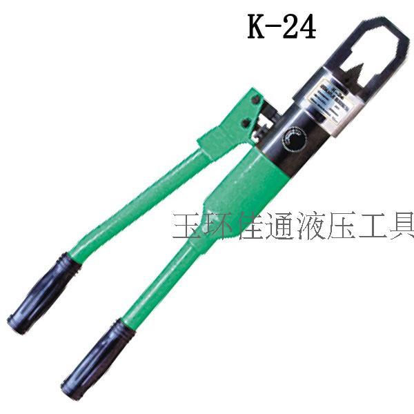 [液压螺帽破切器 K24螺母破开器 M8到M24螺帽破碎机 整体式 破切机]