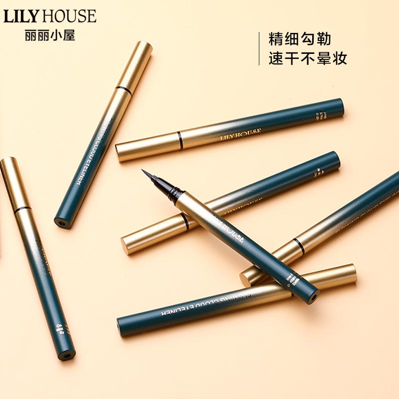 Lily House渐变星空眼线笔持久速干快干眼线防汗防水不晕染