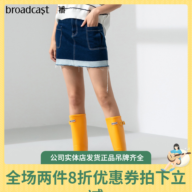 The same denim skirt in the mall, new fall 2019 new product of contrast color covered hip skirt bdm1bd637 Im waiting for the sun