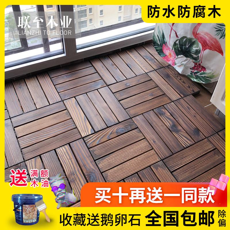 碳化木室外防腐木地板户外露台实木拼接庭院阳台地面铺设火烧木板