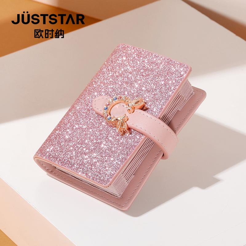 【宠粉福利】欧时纳钱包女2020新款时尚短款女士钱夹小清新卡包图片