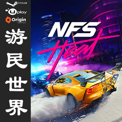 极品飞车21 Need For Speed: Heat 正版 Origin 激活码 key CDKey