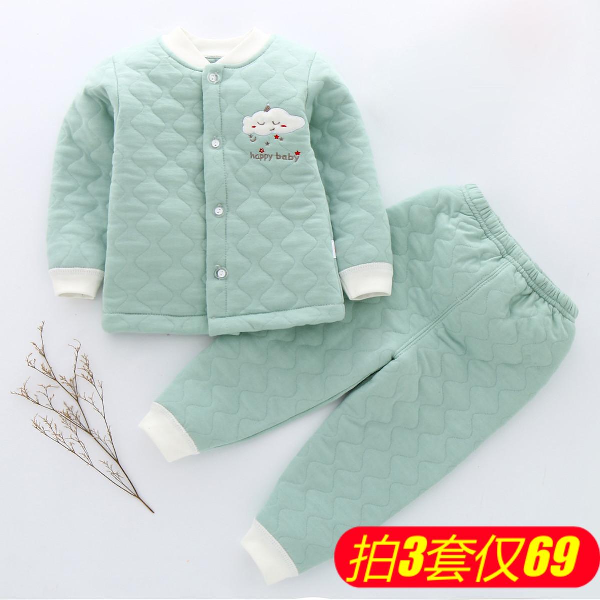 婴儿保暖衣服 春装套装纯棉3岁儿童宝宝春秋内衣0-1岁加厚2岁夹棉