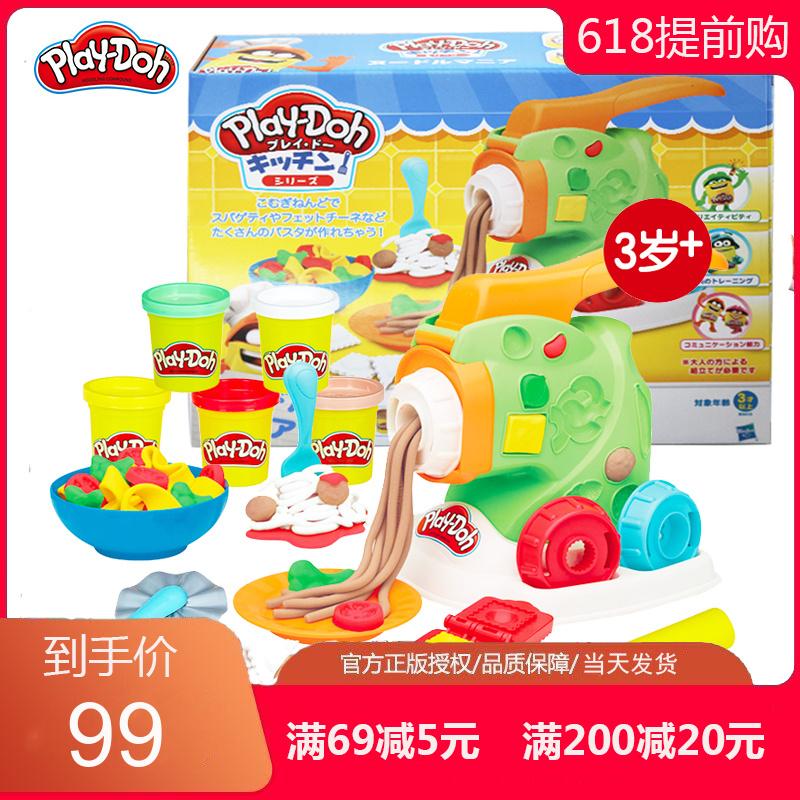 Play Doh培乐多彩泥创意厨房妙趣面条机B9013儿童手工橡皮泥玩具