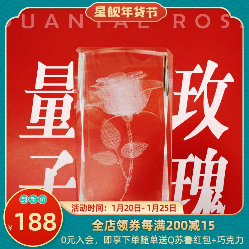星之所在 水晶量子玫瑰 爱情生日表白情人节七夕礼物礼盒桌面摆件