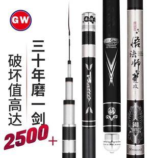 光威悟法師光威魚竿旗艦店官方 28調 正品能鯽能鯉魚竿最貴的魚竿