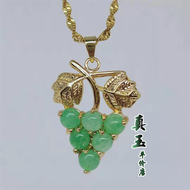 Изделия из малайского нефрита Артикул 651880109437