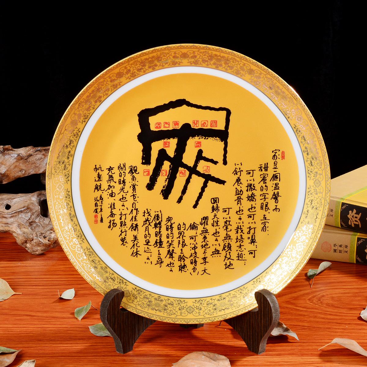 Вид мораль город фарфор устройство домой декоративный фарфор блюдо керамика вешать блюдо смотреть блюдо античный современный в континентальный украшение ремесла статья