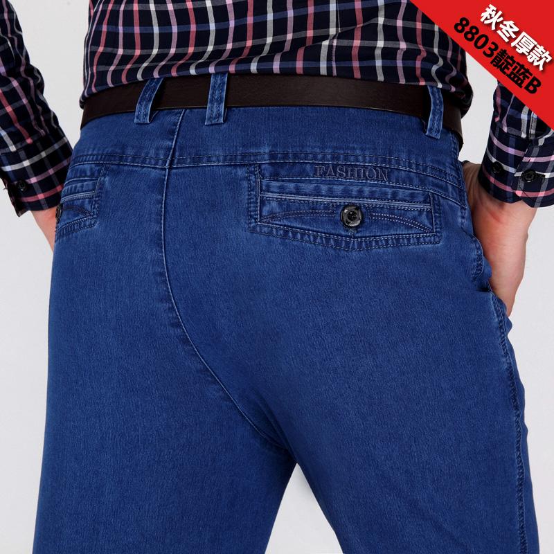 秋冬季男士男装牛仔裤高腰弹力直筒宽松休闲长裤子薄款厚款加绒