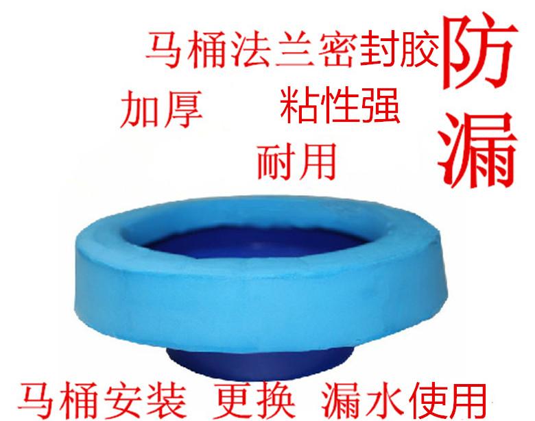 马桶法兰密封圈加厚l座便器法兰 坐便器密封胶圈防臭防漏马桶配件