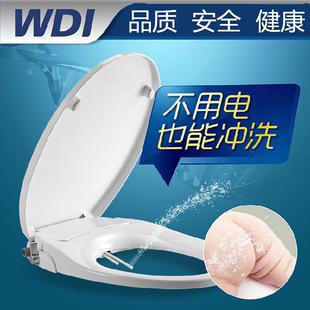 无电冲洗坐便器盖板马桶盖智能便洁宝冲洗器不用电通用包邮WDI