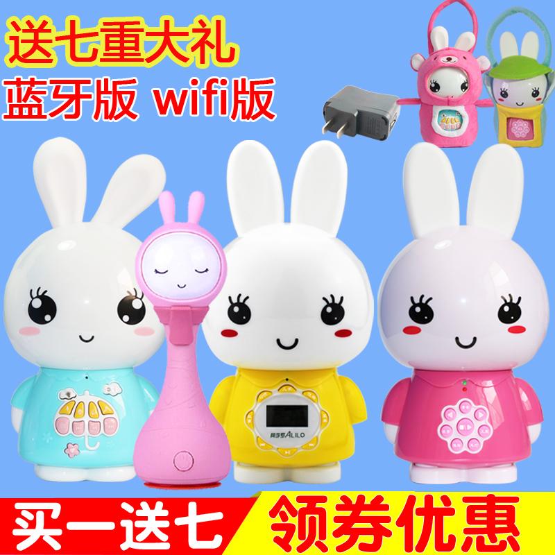火火兔早教机G7智能WiFi故事机G6S婴幼儿童宝宝玩具小白兔子F6S