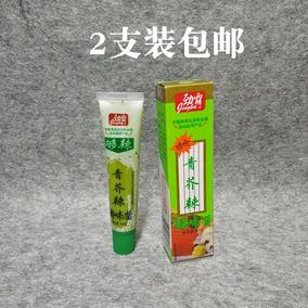 青芥辣嘉豪劲霸43g芥末青介辣膏