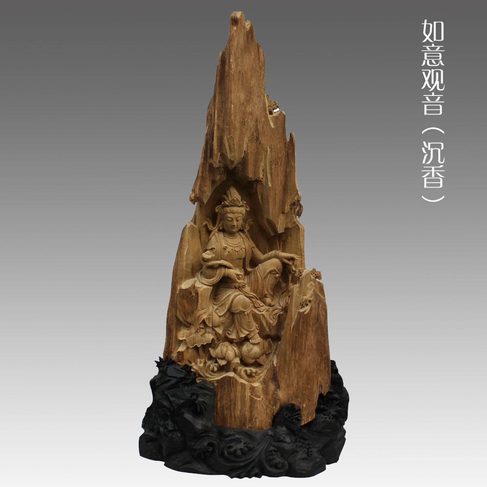 如意观音 印尼伊利安野生天然沉香摆件 香道香品根雕木雕大汉九鼎