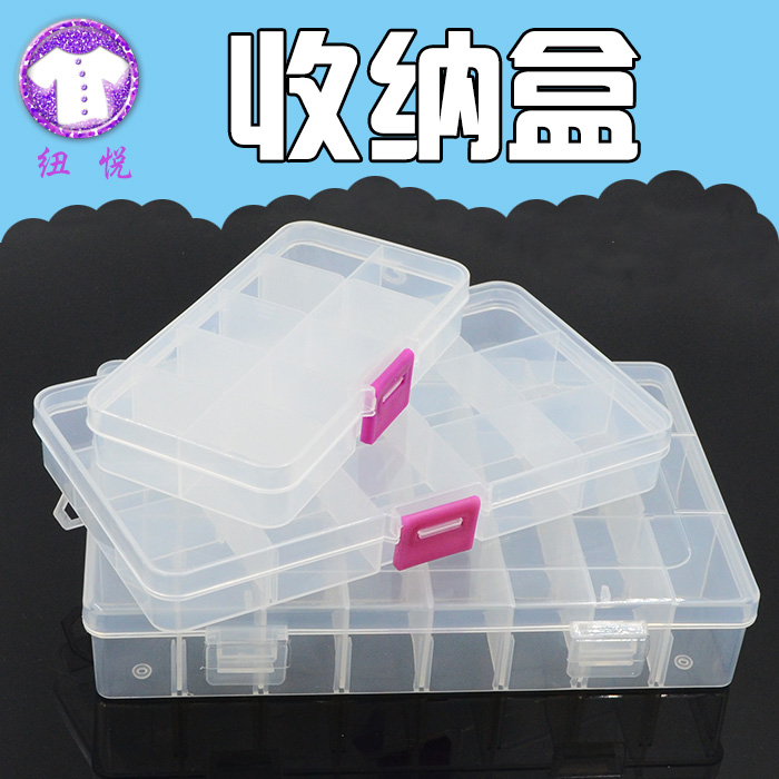Кнопка восторг пластик кнопки в коробку акрил прозрачный больше сетка окно зи съемный разгружать рукоделие аксессуары классификация кнопка коробка