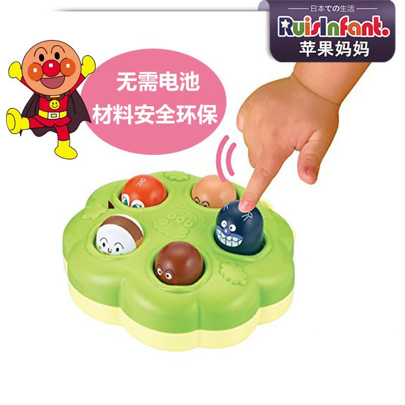 Япония супермен хомяк игрушка младенец головоломка ребенок детей руки палец прессование разрабатывать дух живая 03-2 лет