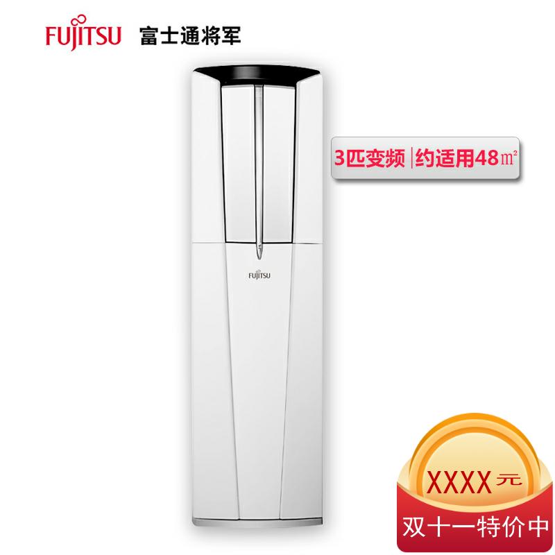 fujitsu /富士通3匹立式空调