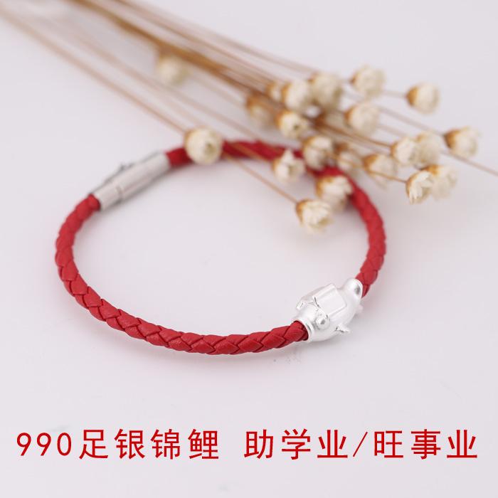 逢考试必过手链助学业旺事业运纯银饰品女转运锦鲤学生红手绳刻字