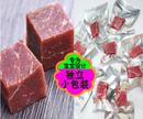 牛肉粒 婴儿宝宝辅食牛肉类原味 独立小包装澳洲进口安格斯小块