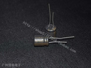 Original Japanese Doina ELNA silmic II pure black fever audio electrolytic capacitors 16V100UF