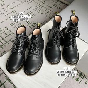 肉肉小姐宽胖脚女鞋时尚帅气马丁靴中筒靴矮筒靴机车短靴大码42潮