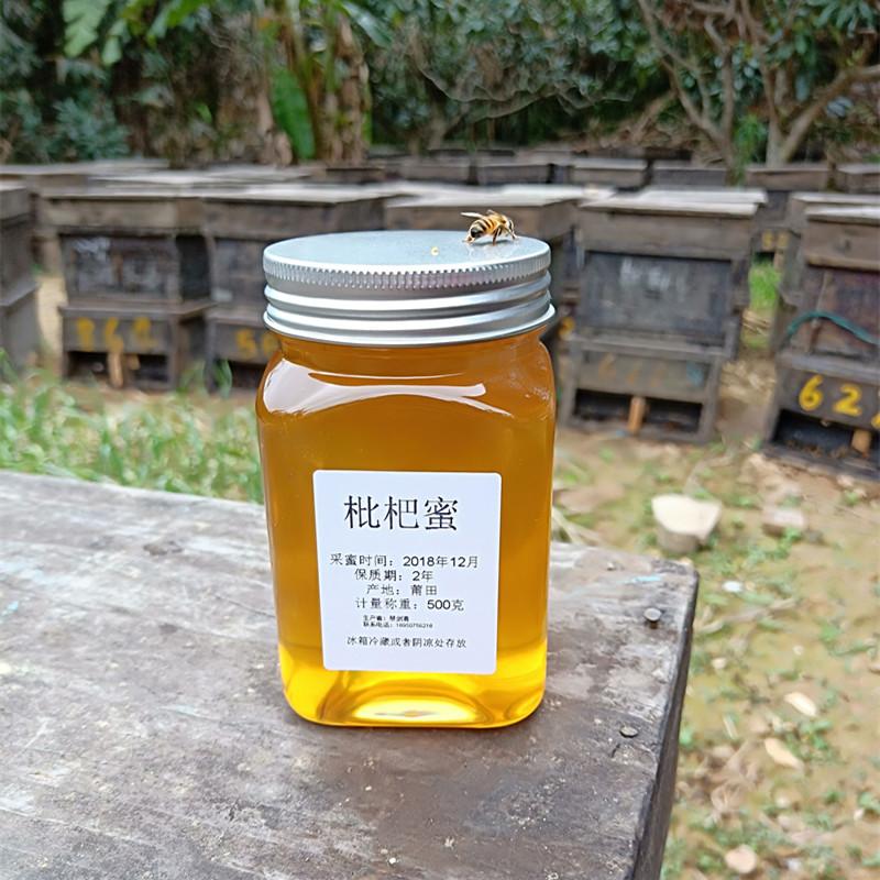 40年养蜂之家 呱呱天然 农家蜂蜜 19年12月出 枇杷蜂蜜 冬蜜 1斤图片