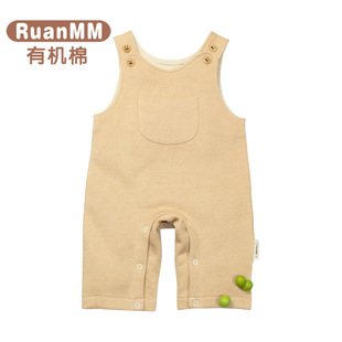 RuanMM organic cotton baby cotton trousers can open crotch pants baby boys and girls Spring and Autumn Bib