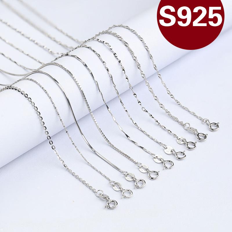 [艺品天然水晶饰品配件批发项链]S925纯银链子女简约锁骨链蛇骨链瓜月销量160件仅售11元