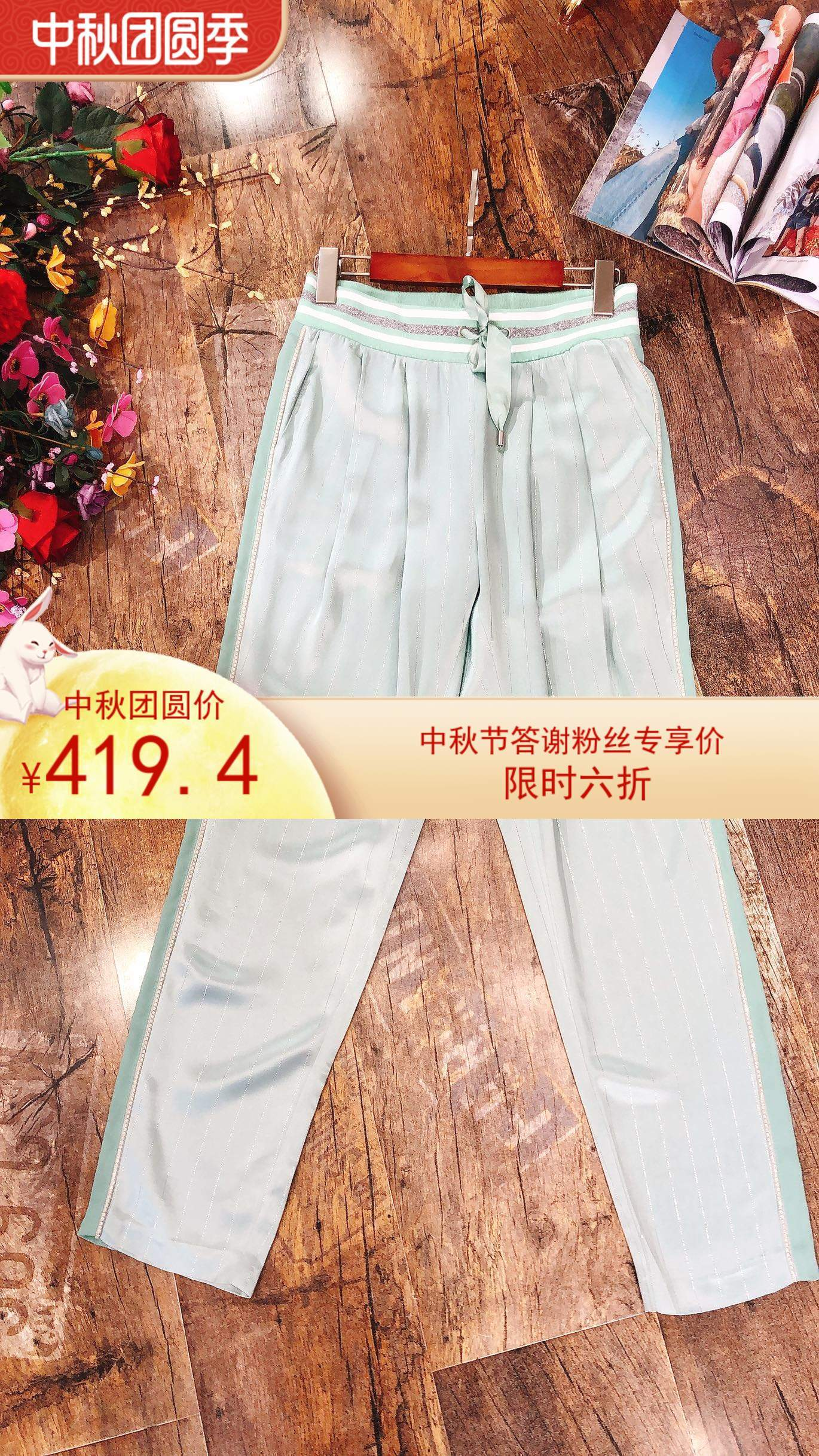 Attinas original high-end customized fabric bag and diamond splicing heavy industry embroidery bright line and ankle casual pants