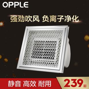正品集成吊頂涼霸廚房衛生間電吹冷風扇冷霸冷風機廚衛OPPLE