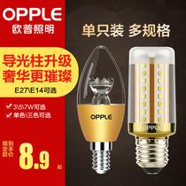 5W10w15W20W30w45W65W85W单灯B22E14螺口E27e40灯泡节能灯LED超亮