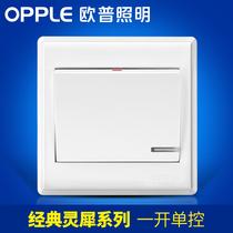 欧普一开单多控二开三开四开多开电源开关面板墙壁家用轻点P06白G