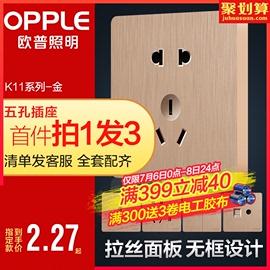 欧普开关插座面板家用USB五孔带开关一开五5孔k11多孔86型暗装Z